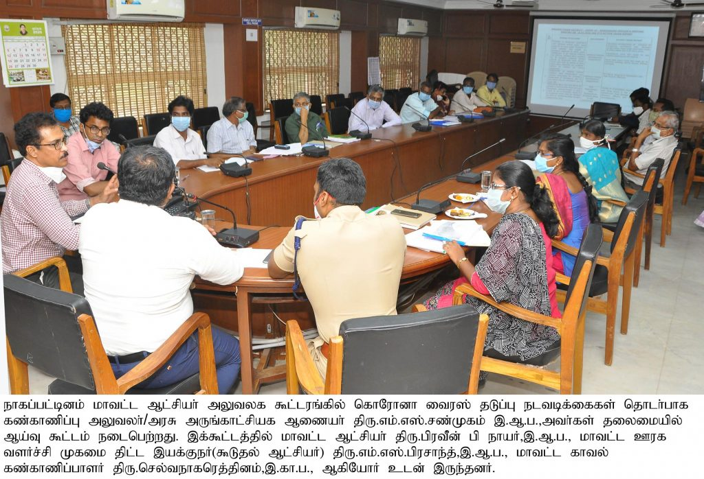 Monitoring Officer's Review Meeting held regarding Corona prevention – 25.04.20
