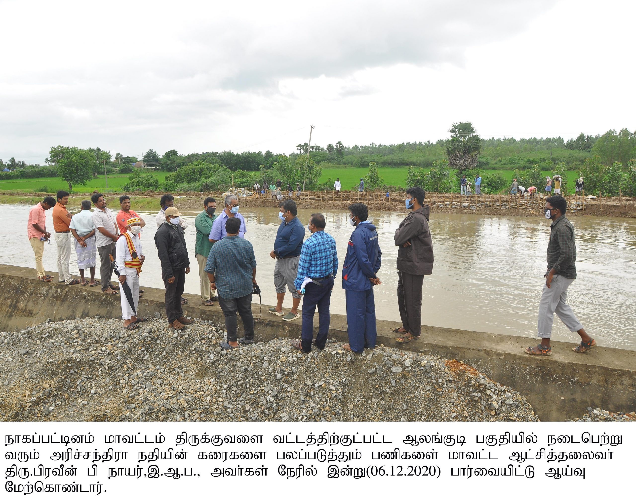 District Collector's inspection on rain damages – 06.12.2020
