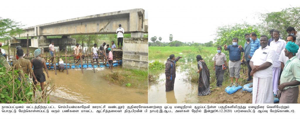 District Collector's inspection on rain damages – 65.12.2020