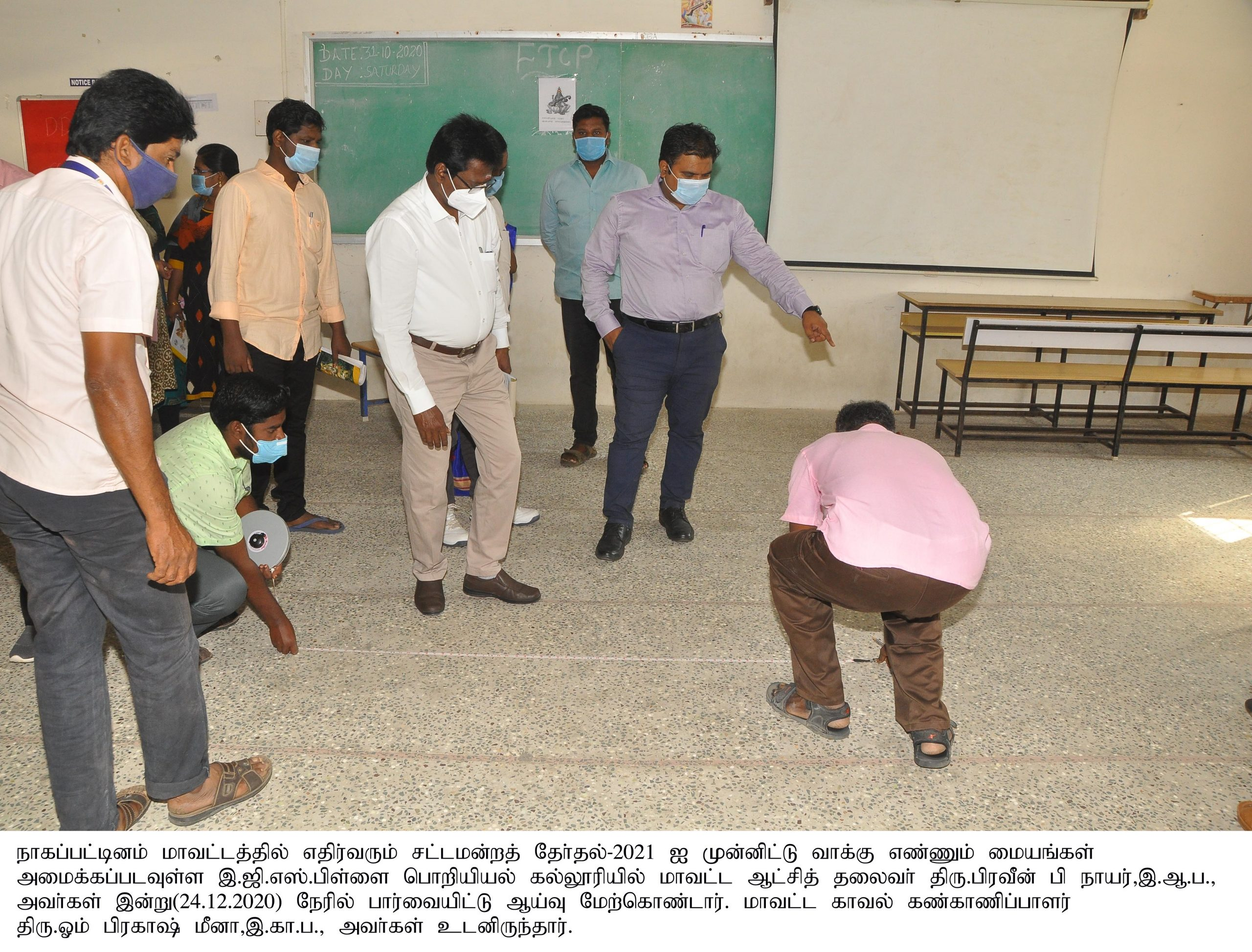 Collector Inspection -Election Counting Center