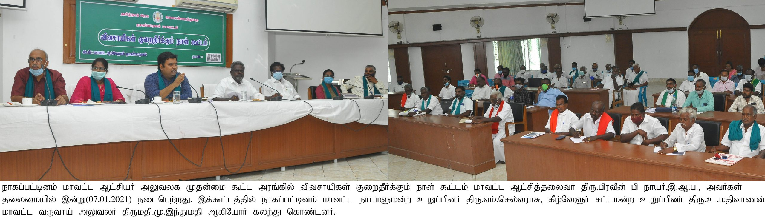 FORMERS GRIEVANCE DAY MEETING - 07.01.201