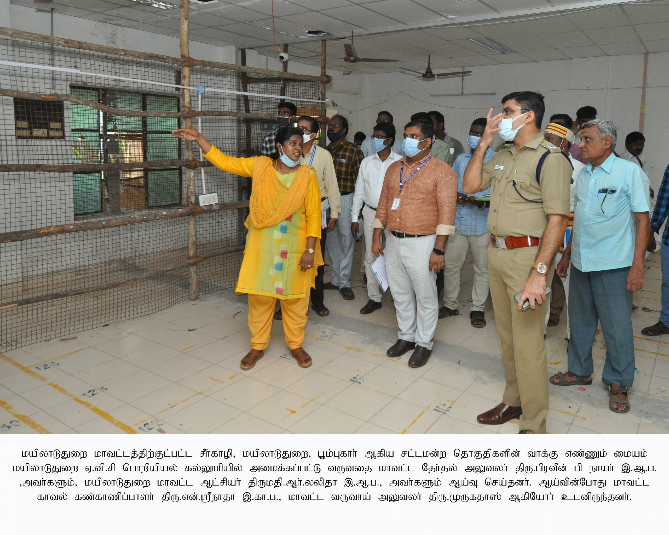 Counting Center Inspection – 01.04.2021
