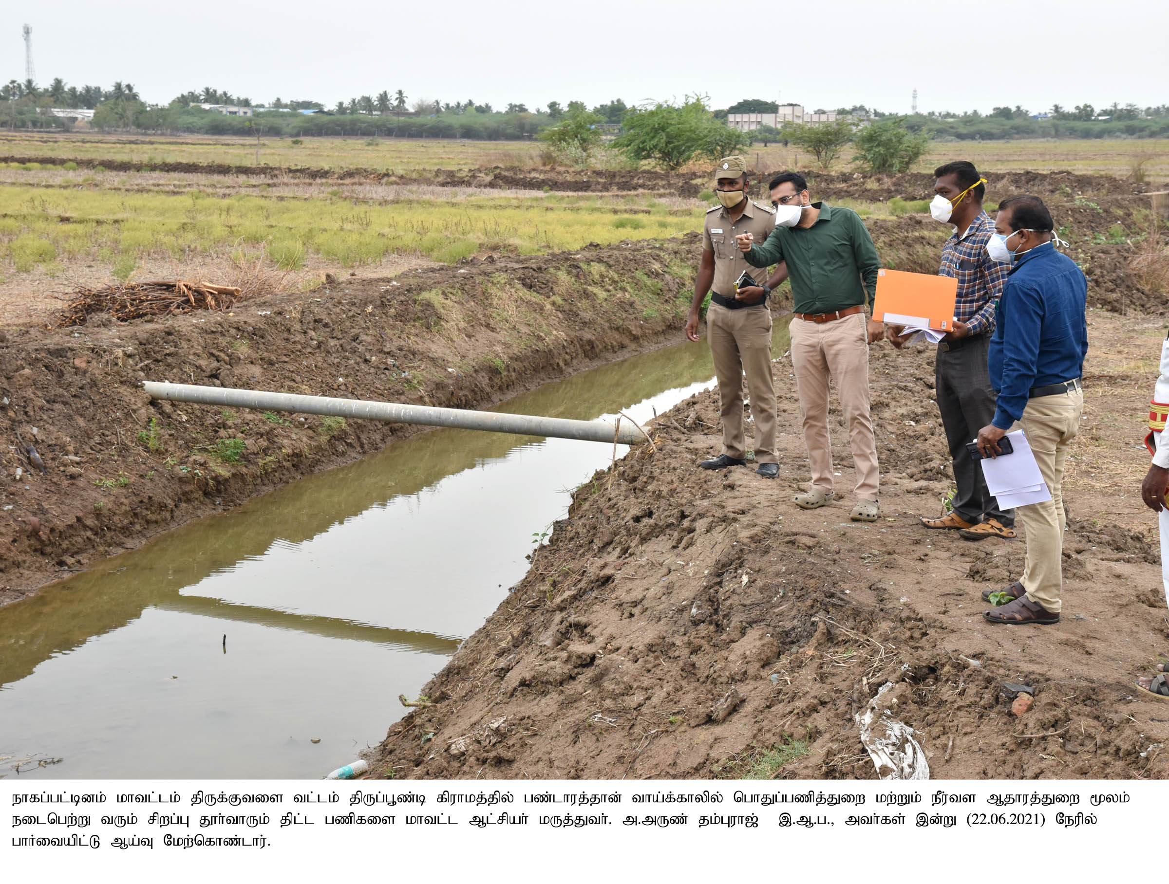 COLLECTOR- PWD DESELTING INSPECTION- 22.06.2021 NEWS & PHOTOS
