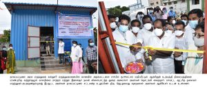 Honerable Minister Oxigen Plant Opening News & Photos-12-07-2021