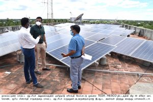 Solar Plant Opening Function News and Photos-26-07-2021