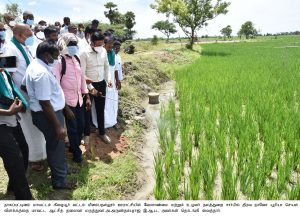 Agriculture Department News and Photos-19-08-2021