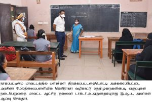SCHOOL OPENING COLLECTOR INSPECTION NEWS & PHOTOS