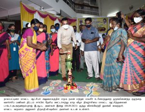 ICDS FUNCTION NEWS & PHOTOS-08-09-2021
