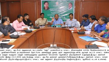 MONITORING OFFICER MEETING (14.11.2018)- GAJA CYCLON