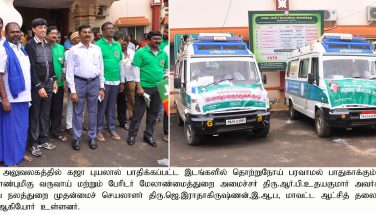 GAJA Cyclone Relief -mobile mediacl camp