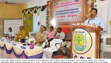 ROAD SAFETY - 4TH AWARENESS MEETING