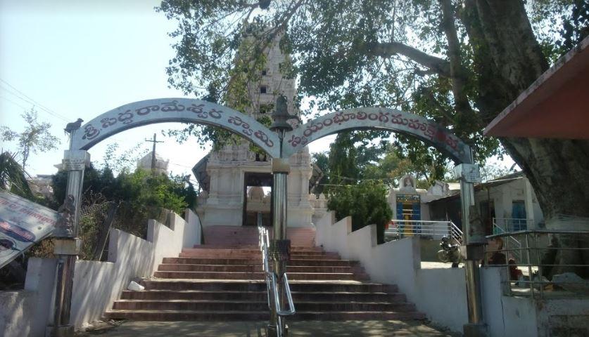Sri Siddharameshwara Swamy Temple Bhiknoor