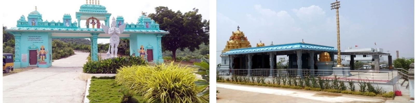 Venkateshwara Swamy Temple