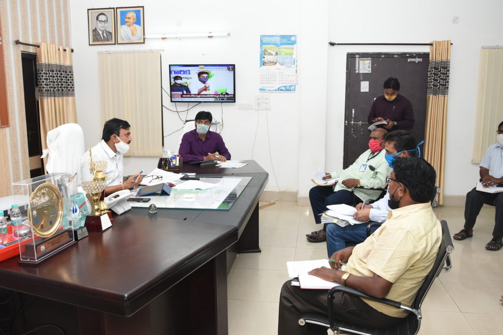 District Collector Meeting