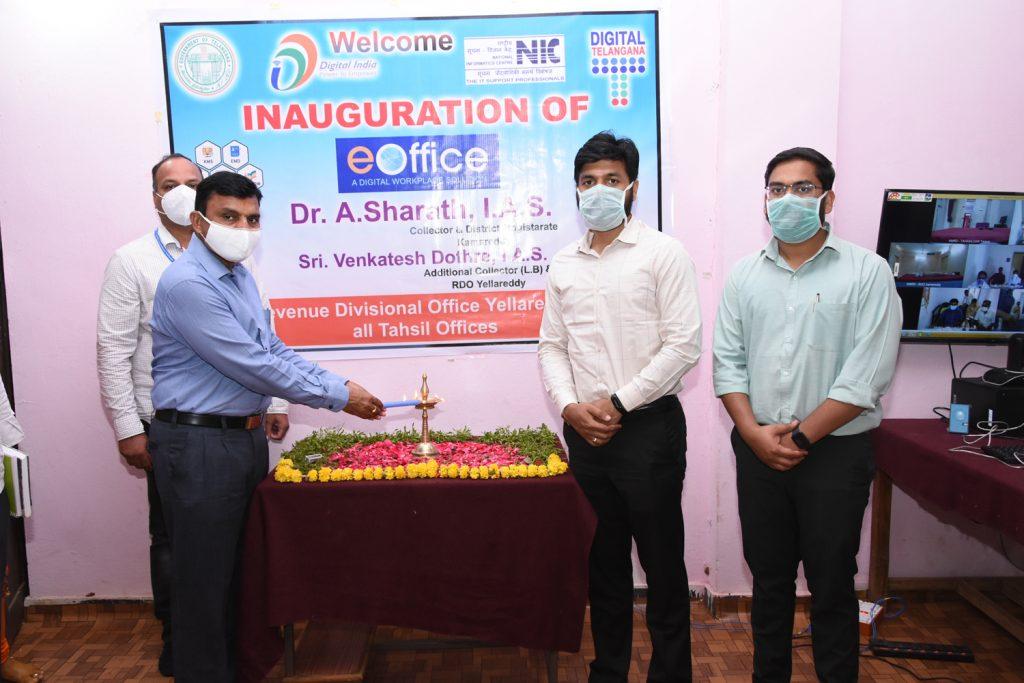 Inauguration of eOffice in RDO Yellareddy