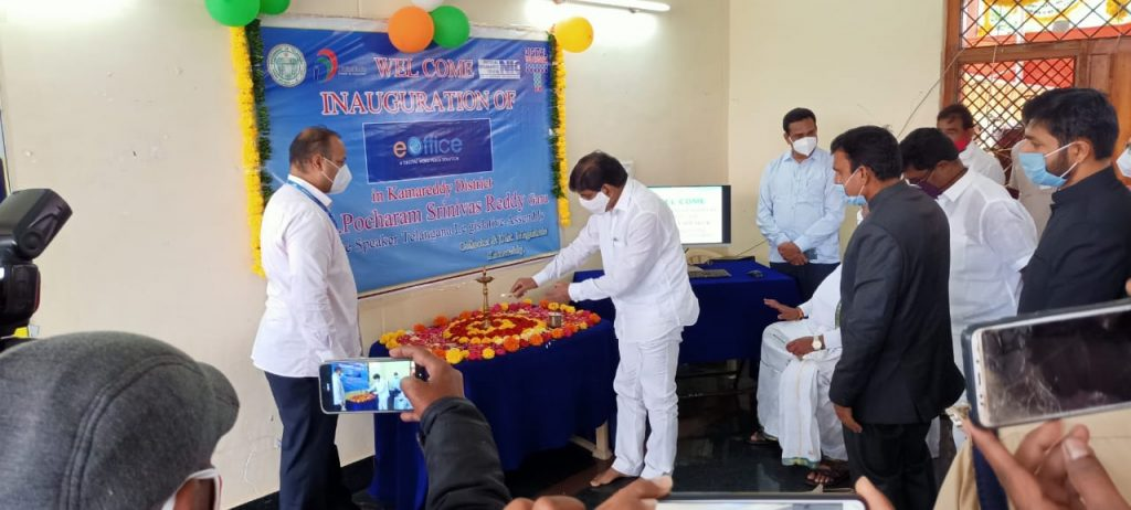eoffice Inaguration