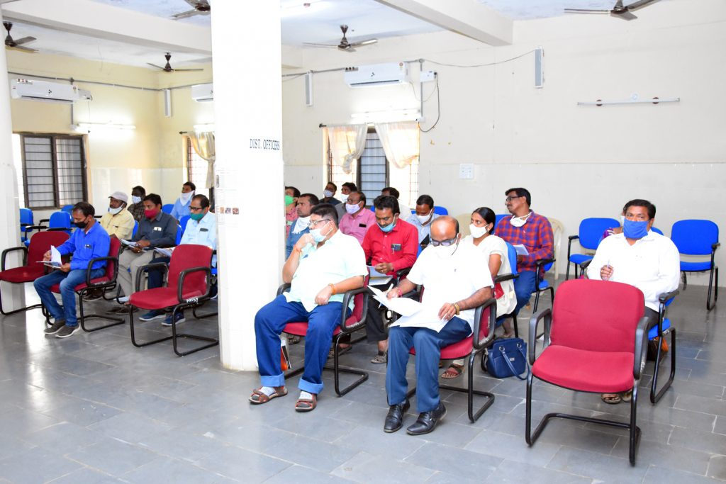 Loans Review Meeting Conducted By District Collector