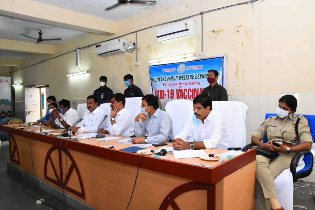 District level review meeting on covid-19 vaccination.