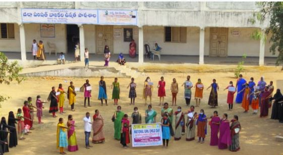 Awareness Program on the Occasion of National Girl Child Day
