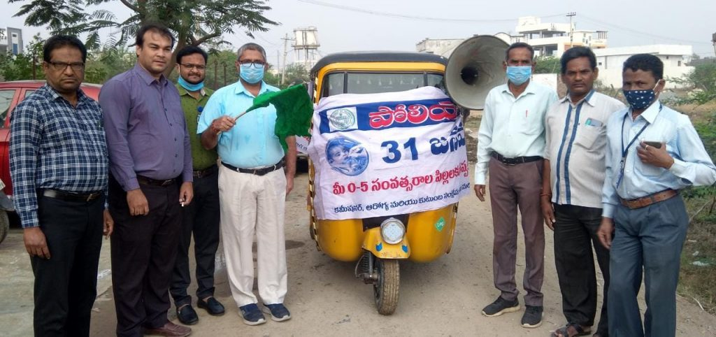 Kamareddy District Medical and Health Officer Dr. P.Chandrashekhar flagged off the Pulse Polio campaign vehicle.