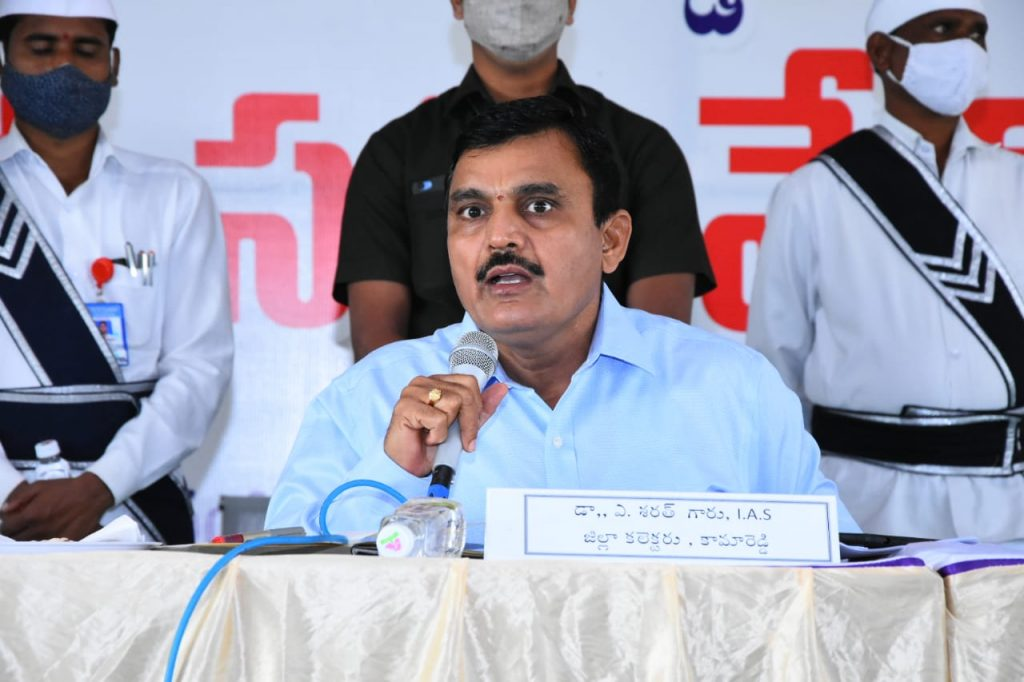 District Collector participating in Zilla Parishad meeting