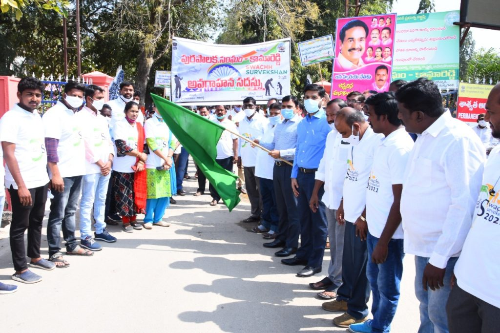 Swachh Survekshan Rally inaugurated by District Collector
