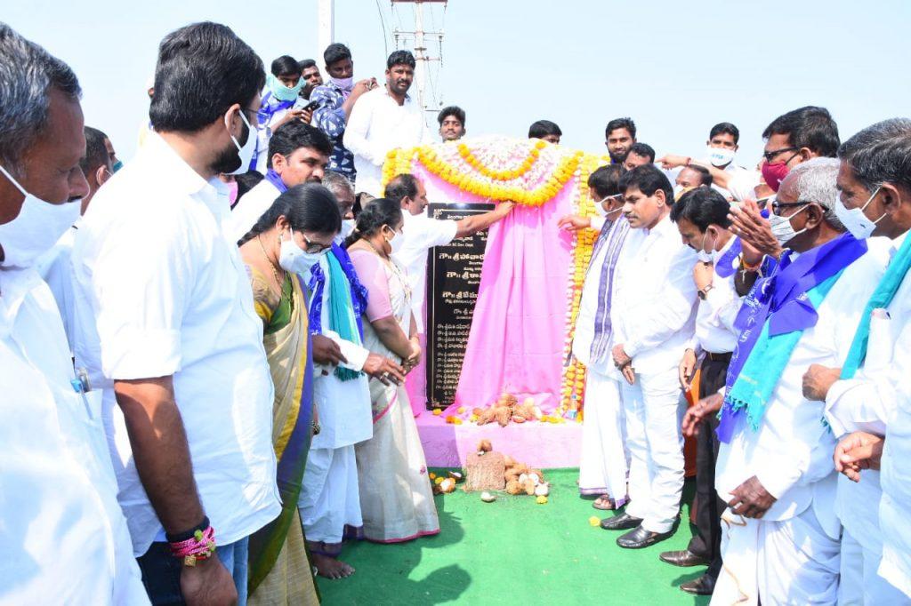 Dr. BR Ambedkar Building Concreting