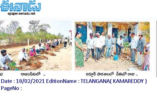 koti vruksharchana karyakramam as a part of Green in india Challenge