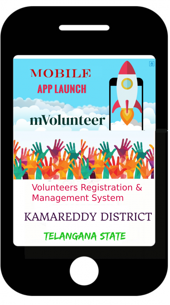 M Volunteer mobile app launched by District Collector Dr. A.Sharath, IAS.