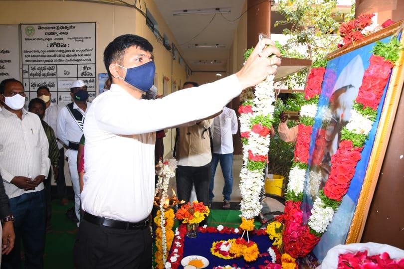 Babu Jagjivan Ram Jayanti celebrations were held at the District Collectorate Kamareddy.