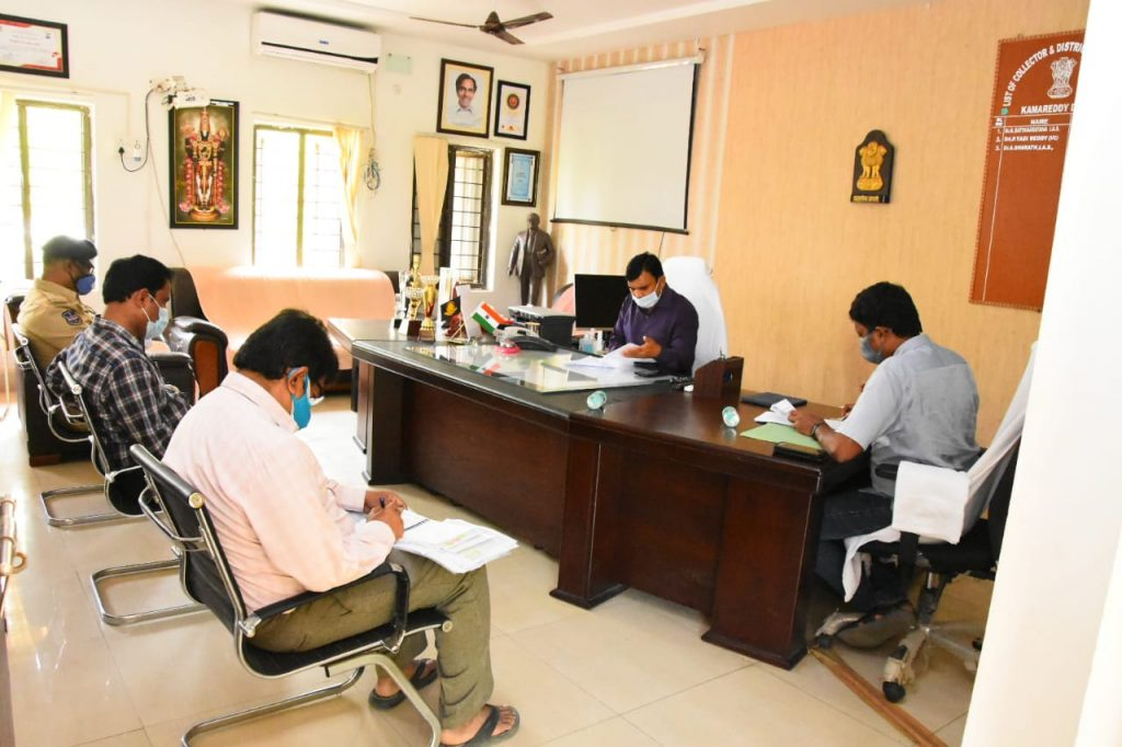 The District Collector Dr. A.Sharath, IAS reviewed the conservation of forest lands in the District Forest Conservation Committee comprising of Forest, Revenue and Police officers
