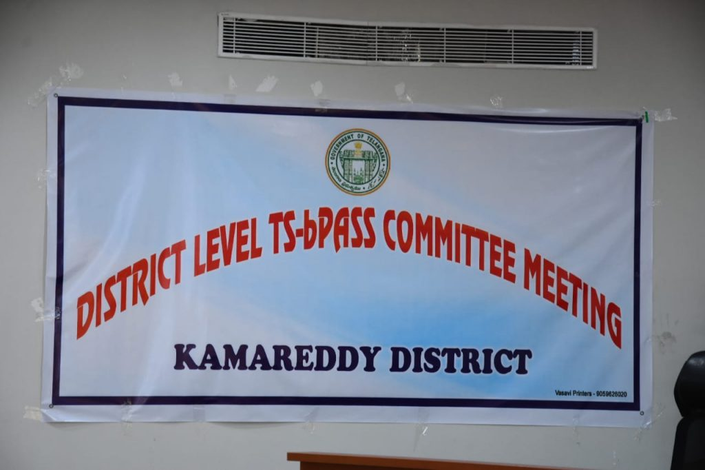 District Level Ts-bpass Committee Meeting