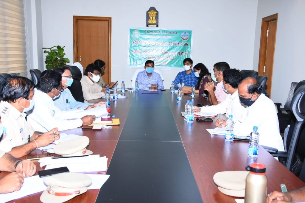 District Level Forest Protection Committee Meeting In Collectorate Conference Hall