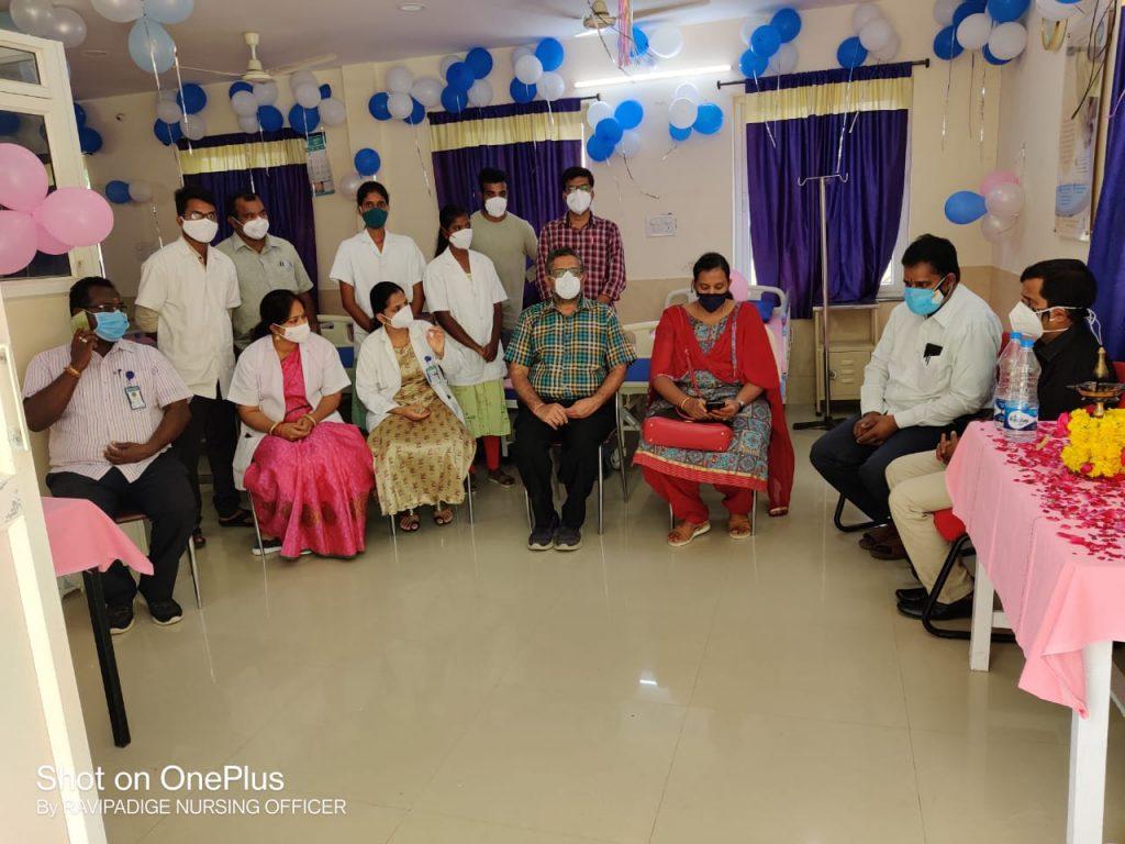 Palliative Care Center