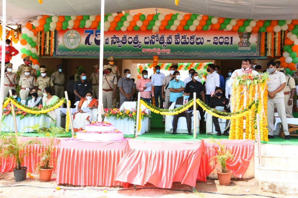 75th Independence Day Celebrations at Indira Gandhi Stadium