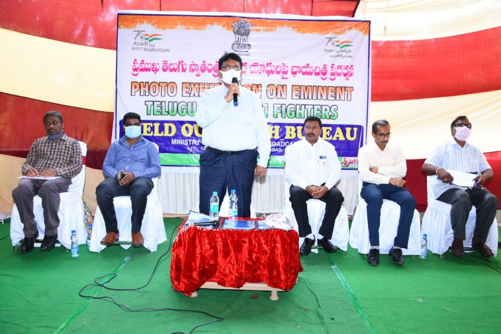 The Photo Exhibition of Freedom Fighters was Launched by the District Additional Collector as part of the Azadi Ka Amrit Mahotsav Program at RTC Bus Stand Kamareddy.