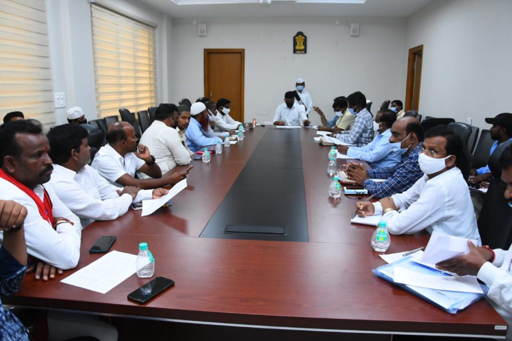 District Collector Conducted a Meeting with the District Political Parties on the Special Voters List Amendment 2022.