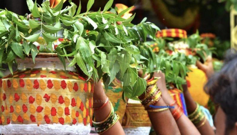Bonalu Celebrations at Kamareddy