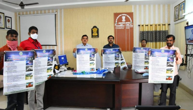 TS-Weather mobile app posters released by District Collector