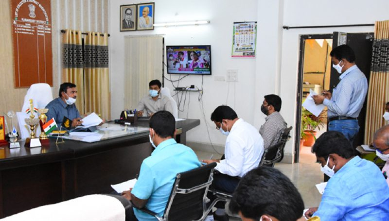 The District Collector reviewed the various schemes with the concerned district authorities.