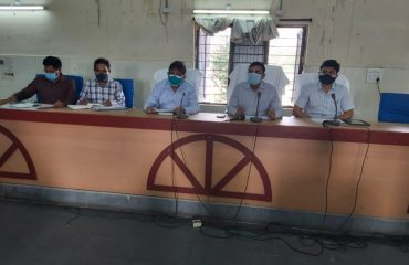 District Collector reviewed on upadhi hami works with Officials