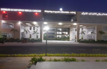 New Integrated Collectorate Complex Building