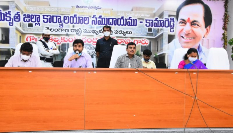 The District Collector Conducted a review with the Sarpanches and Mandal level authorities on the pending Works of palle Pragathi