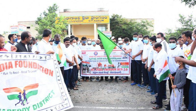 Fit India Freedom Run 2.0 as Part of Azadi Ka Amrith Mahosthav
