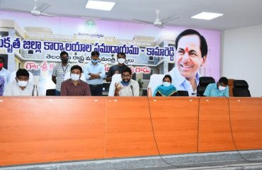 The District Collector reviewed the action plan with the Forest Department officials on the Forest Rejuvenation Program