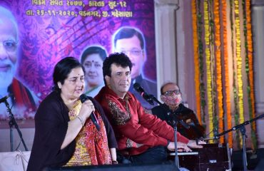 Performance_by_Smt_Anuradha_Paudwal