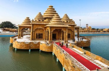Pic of Ram Tirath Temple