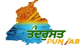 Mission Healthy Punjab