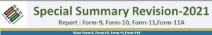 View Spl Summary Revision of Form 9, Form 10, Form 11 and Form 11A data