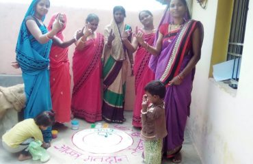 gram panchayat jhalmala -7